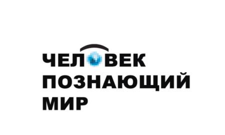 Фестиваль российского художественного и документального кино пройдет в Крыму