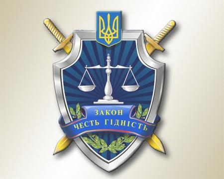 Украинская прокуратура собирается расследовать обыски в домах сторонников «Хизб ут-Тахрир» в Крыму