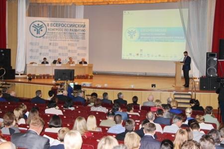 Феодосийцев приглашают принять участие в III Всероссийском конгрессе по развитию лечебно-оздоровительного туризма