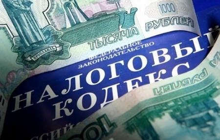 Предприниматели Феодосии уплатили налоги на сумму более 2,5 млрд. рублей