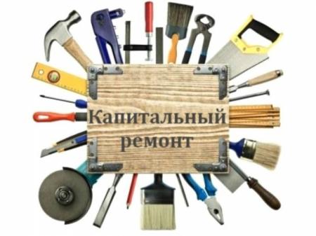 В декабре будет принята программа капитального ремонта домов города Феодосии