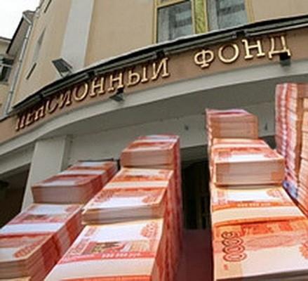 Феодосийский судомеханический завод и местный МУП задолжали Пенсионному фонду полмиллиона рублей взносов