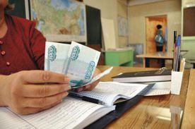 Контрольно-счетная палата Севастополя признала необоснованными половину расходных обязательств по госпрограммам правительства города