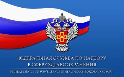 Руководитель крымского территориального органа Росздравнадзора предложил помещать лекарства на «карантин» на время контрольных проверок