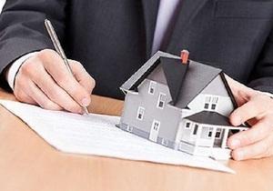 Крымчане пытаются зарегистрировать недвижимость по дореволюционным документам