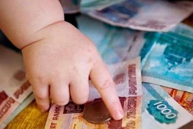 Расходы на выполнение социальных программ Алуштинского округа в 2016 году превысили четверть миллиарда рублей