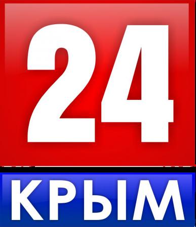 Единственный информационный телеканал республики «Крым 24» отмечает год в эфире
