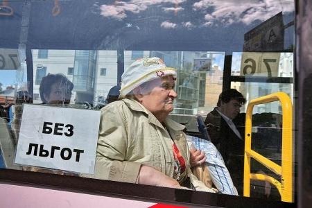 Ялтинские власти считают монетизацию льгот на проезд в общественном транспорте неизбежной