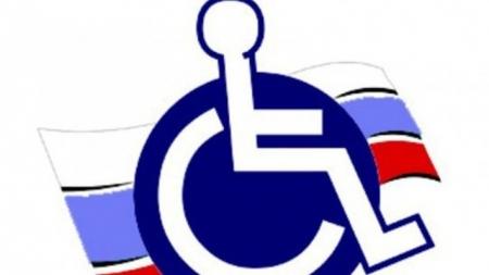 Симферопольские власти попросят коллег из Сак и Евпатории предоставить место для пляжа столичной организации инвалидов