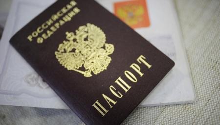 Украинец заплатит 110 тыс руб штрафа за попытку получить российское гражданство по поддельным документам