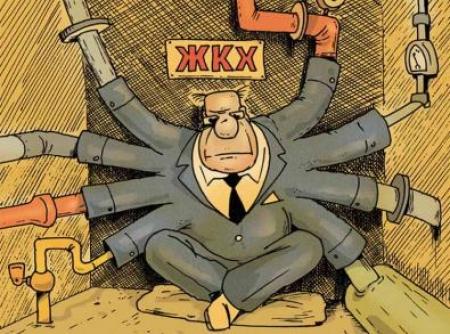 Штрафы для управляющих компаний выросли в десятки раз – Инспекция по жилнадзору