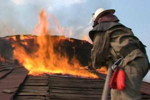 Пожар в Феодосии в первый день 2017 года