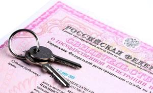 Правительство Крыма оформляет право собственности на жильё для переселенцев из Щёлкино