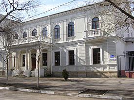 Феодосийский музей древностей представит коллекцию автографов знаменитостей