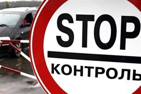 Россельхознадзор за год не пропустил в Крым с Украины почти 60 тонн овощей и фруктов