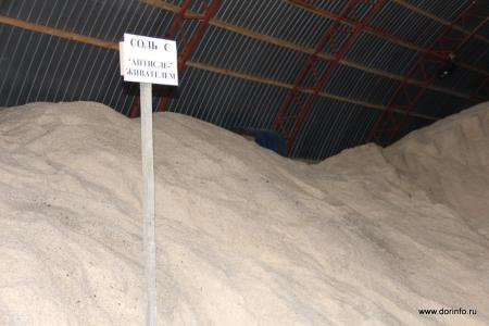 Севастополь закупил в Саках 100 тонн соли для подготовки более агрессивной посыпочной смеси