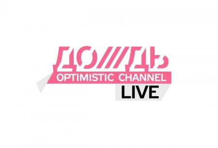 Украина запретила ретранслировать телеканал «Дождь» из-за российского статуса Крыма
