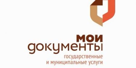 Чернобыльцы получили право на внеочередной приём в МФЦ