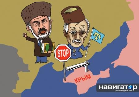 Организаторы провалившейся блокады Крыма раскритиковали позицию Савченко об отказе от полуострова ради Донбасса