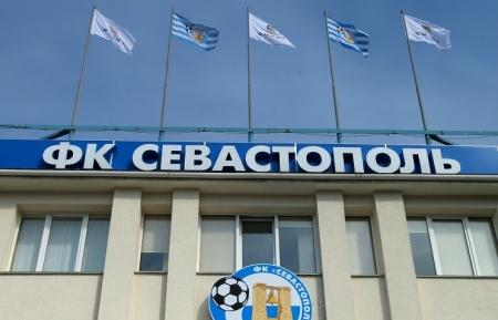 Более десятка российских футбольных клубов, в том числе дубли команд РФПЛ, проведут зимние сборы в Крыму