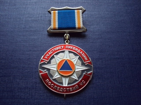 Министр финансов Крыма получила награду от МЧС России