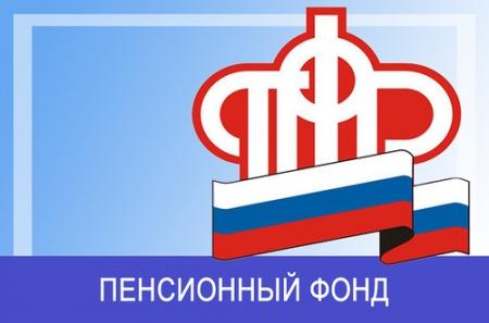 Более 90% крымчан, обратившихся в Пенсионный фонд, подтвердили осуществление предпринимательской деятельности до 2015 года