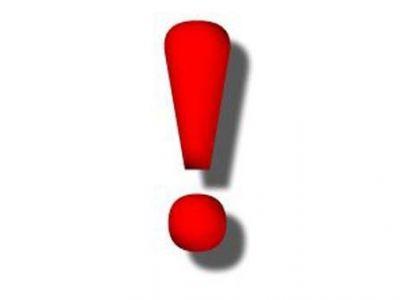 Разыскивается «шальной» внедорожник