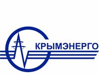 «Крымэнерго» начало принимать через интернет заявки на технологическое присоединение к электросетям