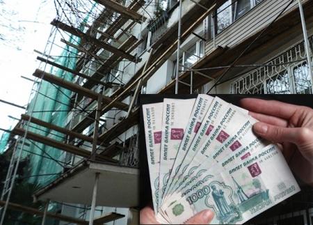 Крым получил более 94 млн рублей на компенсацию отдельным категориям граждан оплаты взносов на капремонт в многоквартирных домах