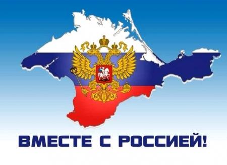 Россия не может арендовать Крым у самой себя – Лавров