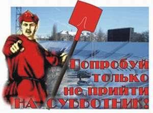 Феодосийские власти объявят двухмесячник чистоты, чтобы привести город в порядок к курортному сезону