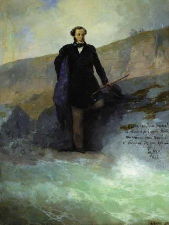 Мемориальные доски с информацией о шести художниках появятся в Феодосии