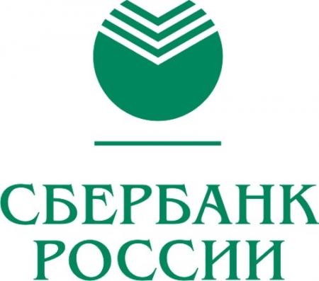 Аваков предложил ввести санкции против «Сбербанка России»
