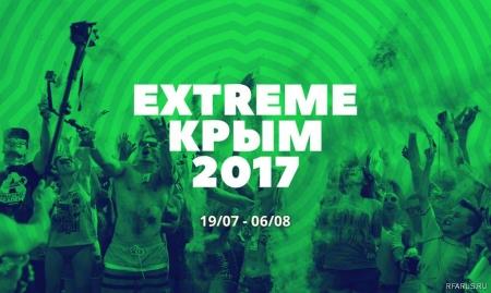 Призовой фонд фестиваля «Extreme Крым – 2017» составит более миллиона рублей
