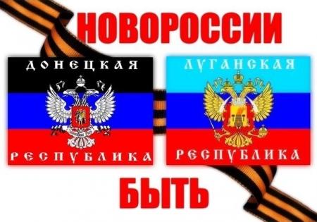 Крым как никто понимает проблемы и тревоги ДНР и ЛНР, связанные с неопределенностью их будущего – Константинов