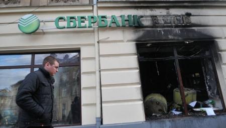Депутаты Госдумы осудили погромы банков на Украине